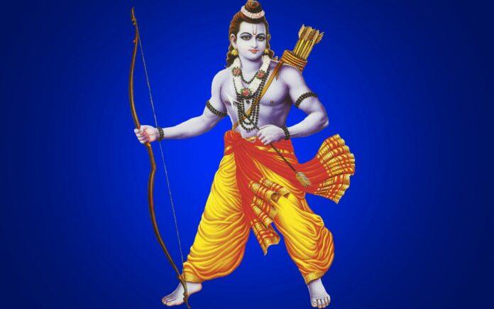 Adhik Amadani Ka Raj