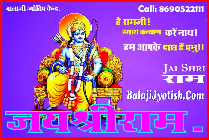 Vishnu Sahasranama Garuda Purana