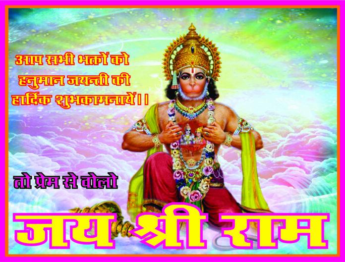 Navgrah Shubh Dasha Phal
