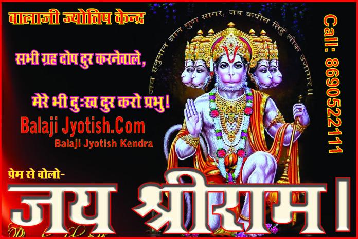 Dasharath kritam Shani Stotram
