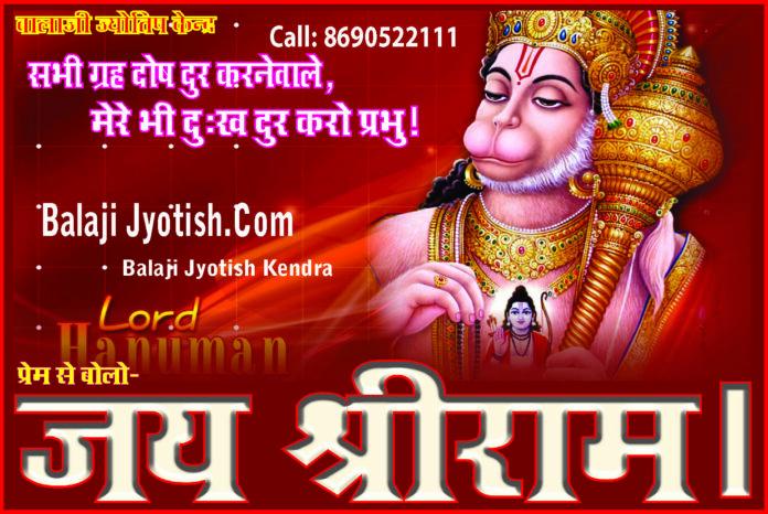 Aarthik samsya And upay
