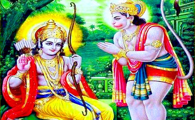 Bhagwan Shri Ram