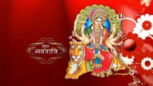 Dhan Hetu Kushmanda Poojan