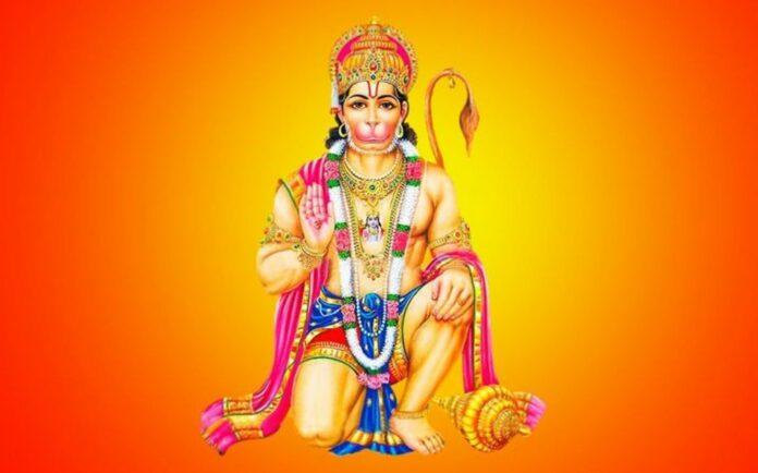 Mangal Se Prabhavit Mahila