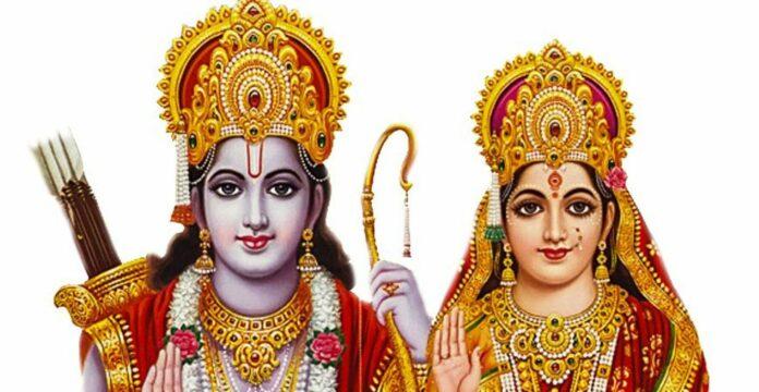 Chandal Yoga And prabhav