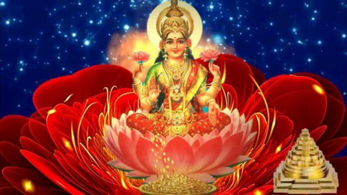 Dhan Bhav Me Shukra