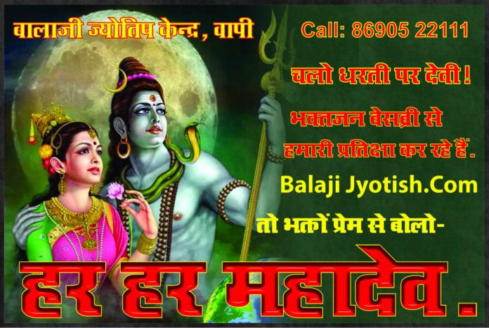 Moon Se Prabhavit Mahilayen