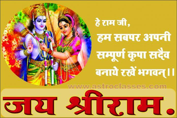 Aathave Ghar Me Guru
