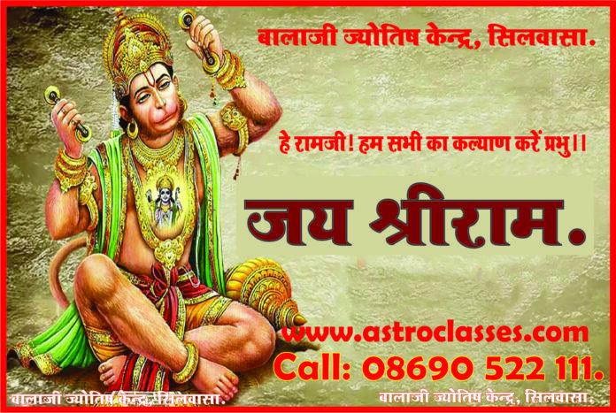 Amavasya Dosh kya Hota Hai