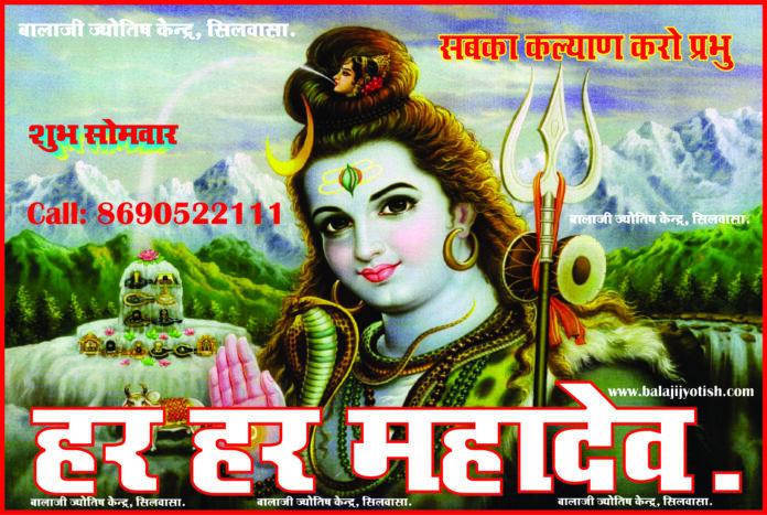 Hastrekha Me Chandra Parvat