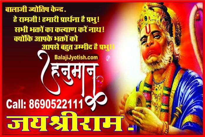 Chhathe Ghar Me Mangal