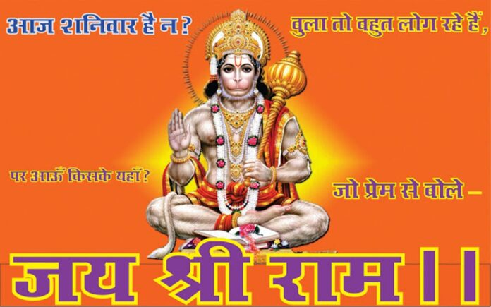 Saptamasth Shani and married life
