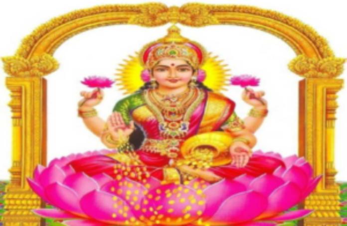 Shri Ashtalakshmi Mahamantram