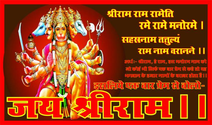 Mangal Ka Ashubh Prabhav