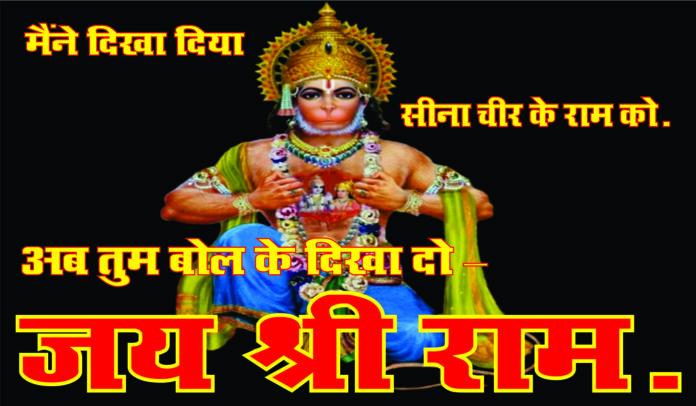 Hastrekha Me Shani Ka Prabhav