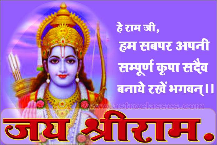 Mesh Lagn Kundali me Surya