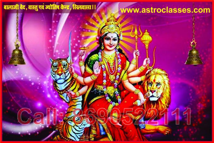 Chaitra Navratri 2021 Ghatasthapana