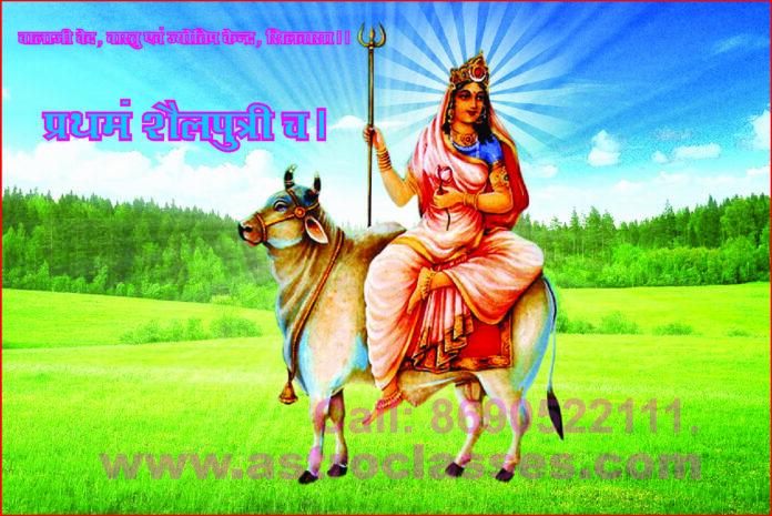 Mata Shailputri Ki Vishisht Bate