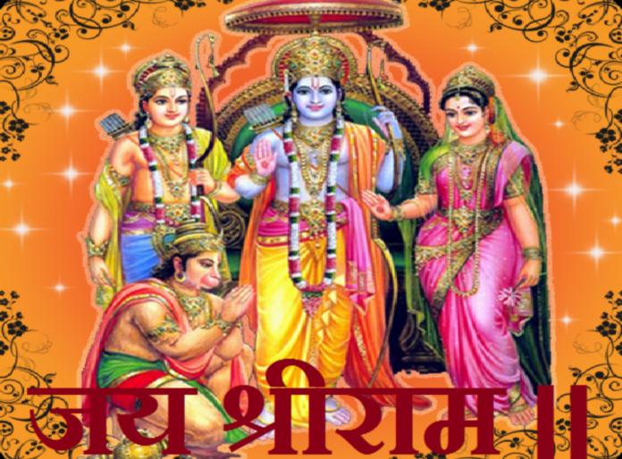 Narayana Stuti by Brahmadeva