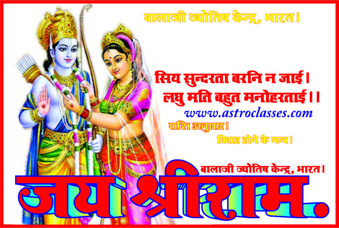 Guru Shukra And marriage life
