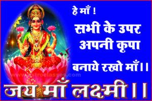 Grahon ke Ratna Nukashan Bhi Karte Hai