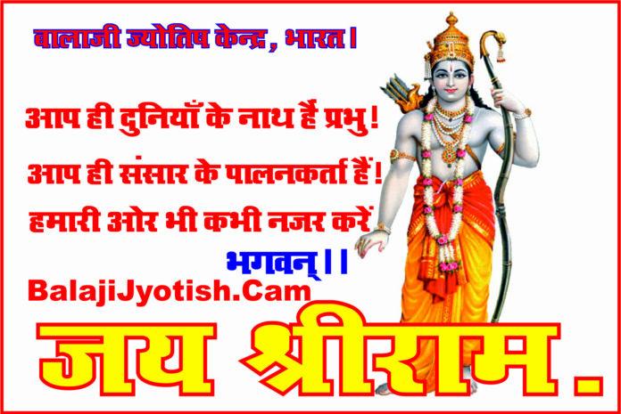 Is Upay Se Pyar Badhega
