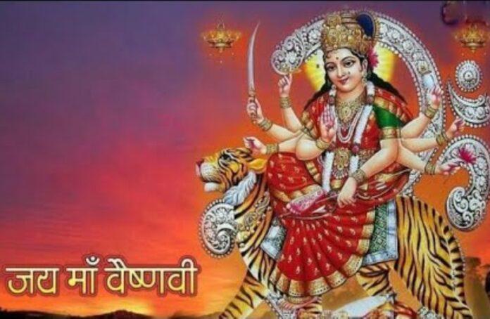 Durga Saptashati Navam Adhyay