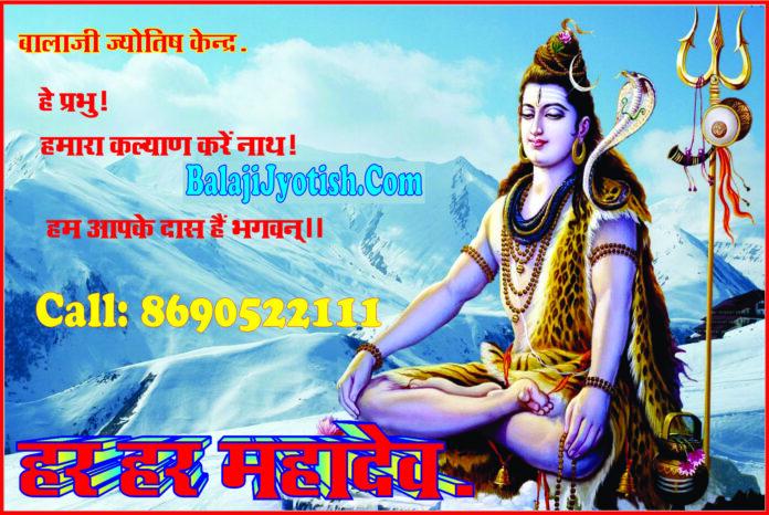 Shri Mrityunjaya Ashtottarshat Namavali