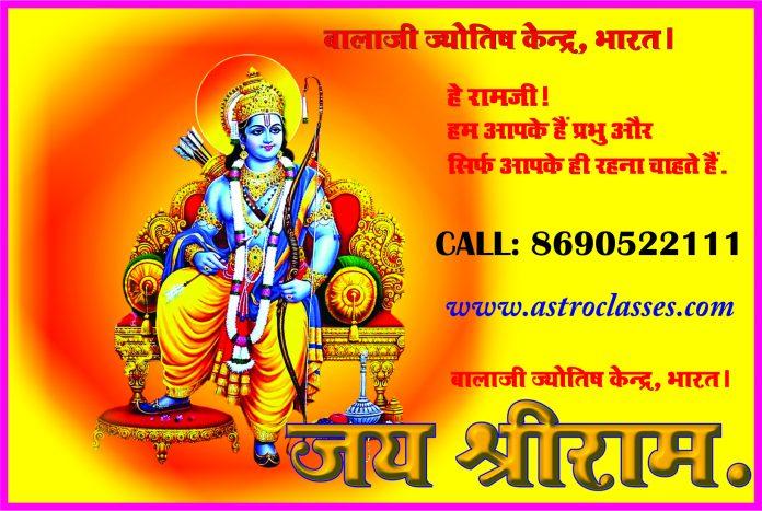 Uttarashadha Nakshatra Fal