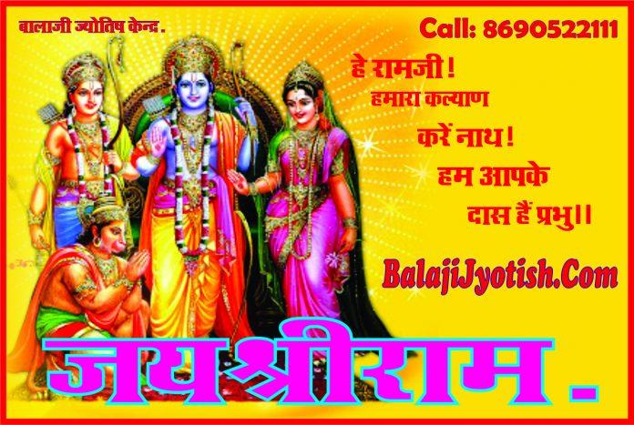 Sun in the income Bhav